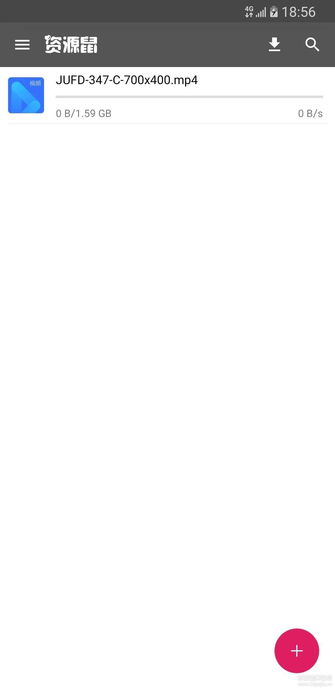 9f510 091545byjx4j1vp1bnpxfu 【宅福利】安装磁力链资源下载在线播放软件